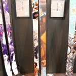 2013 Moment Eldo skis